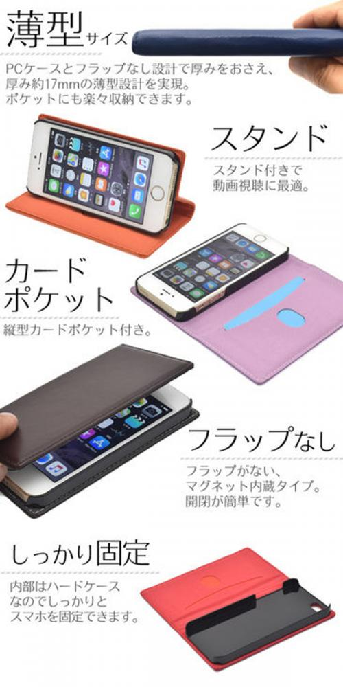 iPhone 羊本革 手帳型ケース iPhone 5 iPhone5s iPhoneSE